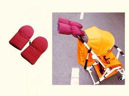 Аксессуары для колясок и автокресел - Новые муфты - рукавицы для коляски (бордовые), 0