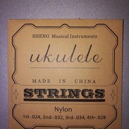 Струны - Струны для укулеле комплект, 0