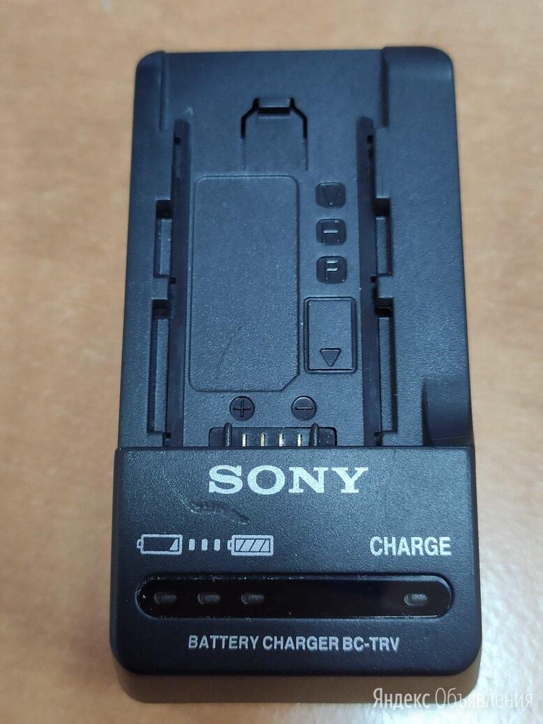 Зарядное устройство Sony BC-TRV по цене 300₽ - Аккумуляторы и зарядные устройства, фото 0