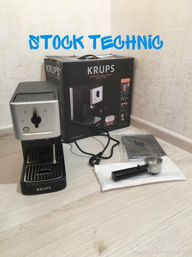 Кофеварка Krups XP 344010 по цене 7990₽ - Кофеварки и кофемашины, фото 0
