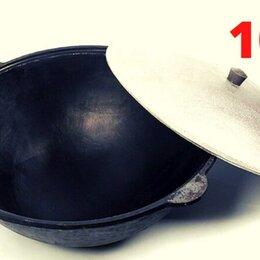 Казаны, тажины - Казан 10 л и печь с дымоходом+шумовка и специи, 0