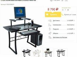 Компьютерные и письменные столы - Стол компьютерный Tetchair WRX-05 бу отличное сост, 0