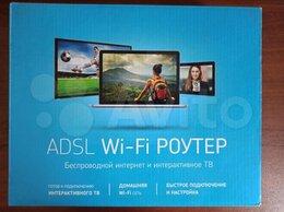3G,4G, LTE и ADSL модемы - Wi-Fi роутер TP-link, 0