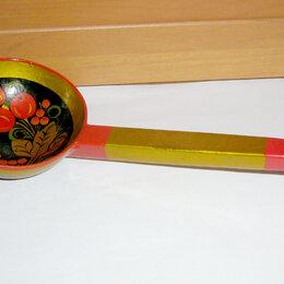 Кастрюли и ковши - Продаю большую ложку-ковш (хохлома), 0