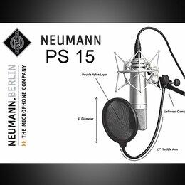 Оборудование для звукозаписывающих студий - Neumann PS 15  pop-Filter(поп-фильтр) , 0