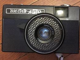 Другое - Винтажный фотоаппарат Вилия-Авто, 0