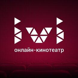 Подарочные сертификаты, карты, купоны - Промокод IVI (иви) бесплатно, 0