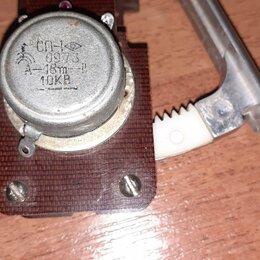 Сигнализация - Приспособление для сигнализации.(Резистор СП-1+рычаг с шестеренкой) , 0