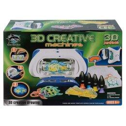 3D-принтеры - Принтер 3D FITFUN TOYS детский с набором картриджей со светящимся жидким поли..., 0