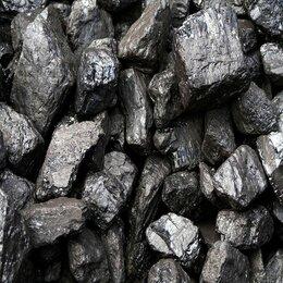 Топливные материалы - Уголь, 0