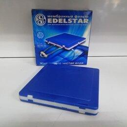 Фильтры для воды и комплектующие - Фильтр для воды EDELSTAR, 0