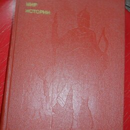 Искусство и культура - Мир истории Русские земли в ХIII-XV веках, 0