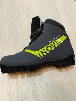Ботинки - Лыжные ботинки., 0