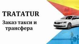Водитель - Водители в междугороднее такси , 0