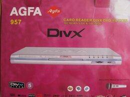 DVD и Blu-ray плееры - AGFA-957, DVD плеер, SHARP кассетный…, 0