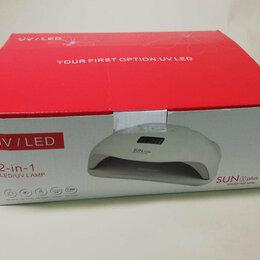 Гель-лак - Гибридная лампа для полимеризации гель лака UVLED SUNxPlus 72Вт, 0