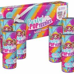 Игровые наборы и фигурки - Хлопушки PARTY POP двойная, 0