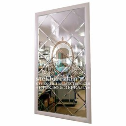 Зеркала - Зеркальное панно в багете, багетной раме, 0