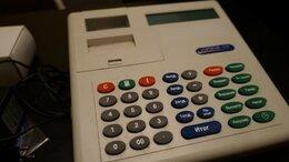 Контрольно-кассовая техника - ЧПМ чеко печатающая машинка Орион 100, 0