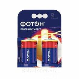 Батарейки - Батарейка Фотон LR20 алкалиновая 2 шт, 0