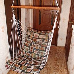 Подвесные кресла - Подвесное кресло-гамак, 0