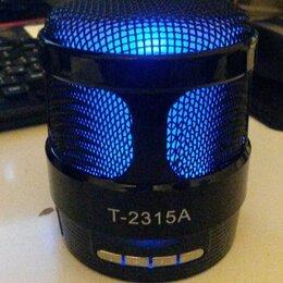Акустические системы - Портативная колонка T-2315A Колонка с Bluetooth, 0