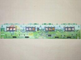 Кабели и разъемы - SSI400 16T01, 0