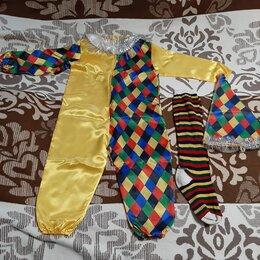 Карнавальные и театральные костюмы - Праздничный костюм (Арлекино), 0