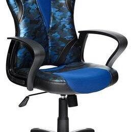 Компьютерные кресла - Ranner-Military Кресло офисное, 0