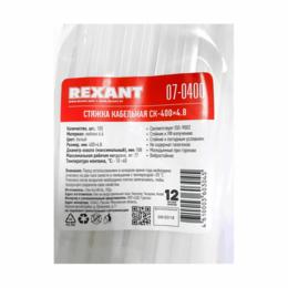 Товары для электромонтажа - Хомут стяжка Rexant 400мм*5мм (100 шт) белый, 0