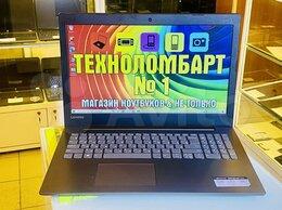 Ноутбуки - Full HD Lenovo(A4-9125/DDR4/Radeon 530(GF920MX), 0