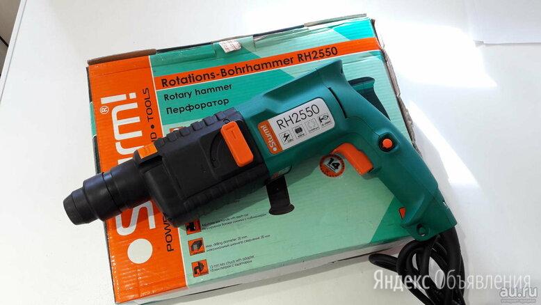Перфоратор STURM 600 Вт RH2550 по цене 3200₽ - Перфораторы, фото 0