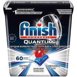 Бытовая химия - Таблетки для посудомоечной машины Finish…, 0