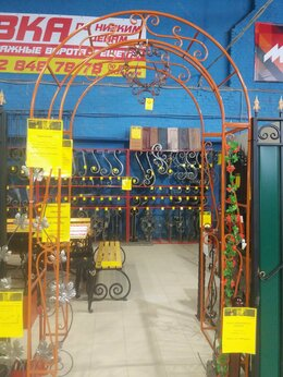Заборы и ворота - Ковка по низким ценам, 0