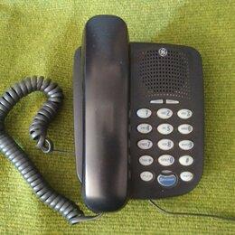 Проводные телефоны - стационарный телефон THOMSON RS29320GE2, 0