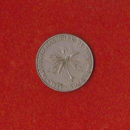 Монеты - Монета коллекционная INTUR, Куба (возможен обмен), 0