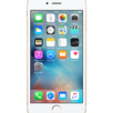 Apple iPhone 6S 64gb Gold по цене 12490₽ - Мобильные телефоны, фото 0