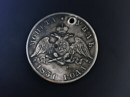 Монеты - Рубль 1831 масон крылья вниз оригинал, 0
