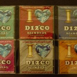 Музыкальные CD и аудиокассеты - cd-audio, 0