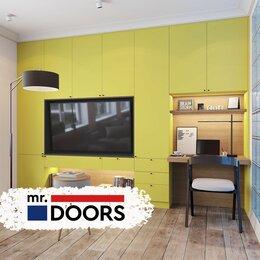 Шкафы, стенки, гарнитуры - Шкафы и гардеробные  MrDoors КРЫМ, 0
