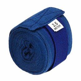 Аксессуары и принадлежности - Бинт боксерский Green Hill BC-6235a 2,5м синий, 0