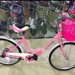 Велосипеды - Велосипед подростковый новый, 0