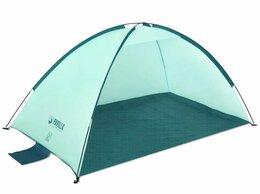 Палатки - Палатка пляжная 2-местная Bestway Beach Ground…, 0