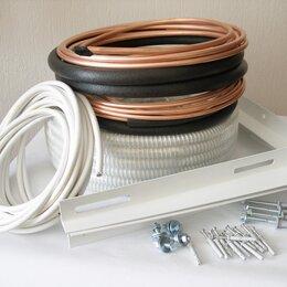 Кондиционеры - Комплект для установки кондиционера, 0