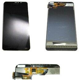 Дисплеи и тачскрины - Дисплей для Nokia 640 XL (RM-1067) в сборе с…, 0