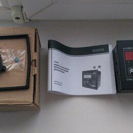 Измерительные инструменты и приборы - Измеритель регулятор 2трм1, 0