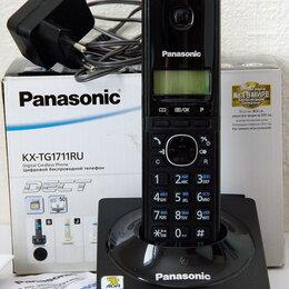 Радиотелефоны - Радиотелефон Panasonic KX-TG1711RU (чёрный), 0