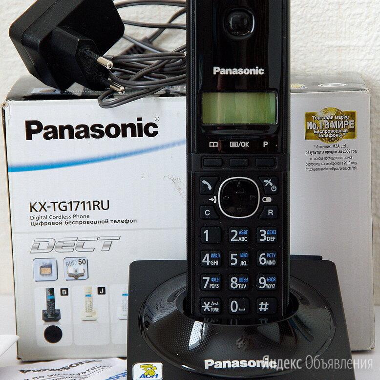 Радиотелефон Panasonic KX-TG1711RU (чёрный) по цене 1400₽ - Радиотелефоны, фото 0