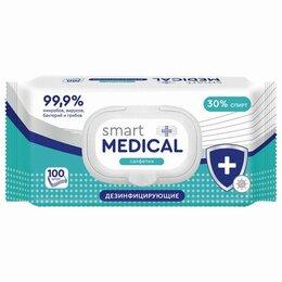 Дезинфицирующие средства - Дезинфицирующие салфетки спиртовые 100 штук SMART MEDICAL, крышка-клапан, 72029, 0