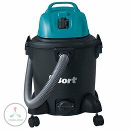 Профессиональные пылесосы - Пылесос промышленный Bort BSS-1220, 0